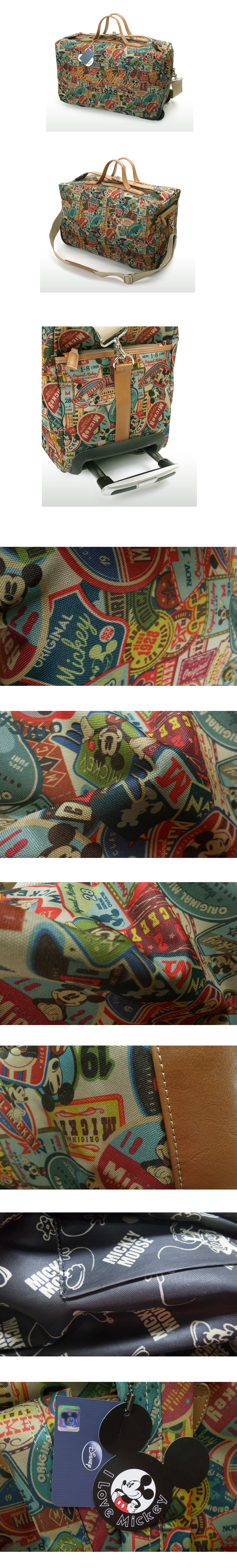 Mickey Mouse Boston Trunk